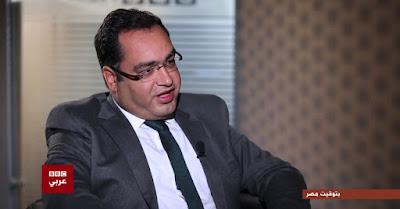 """القبض علي زياد العليمى و7 آخرين ضمن """"خطة الأمل"""" لاتهامهم بإدارة كيانات اقتصادية للإخوان (بيان)"""