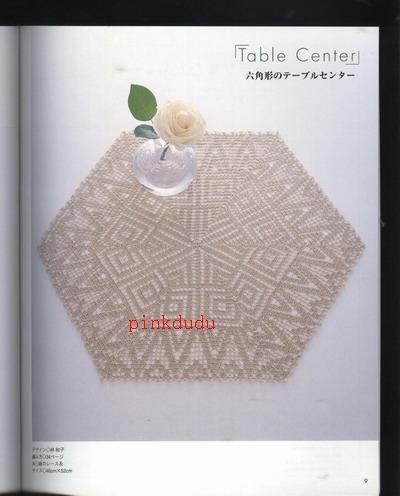 Centre de table modèle japonais