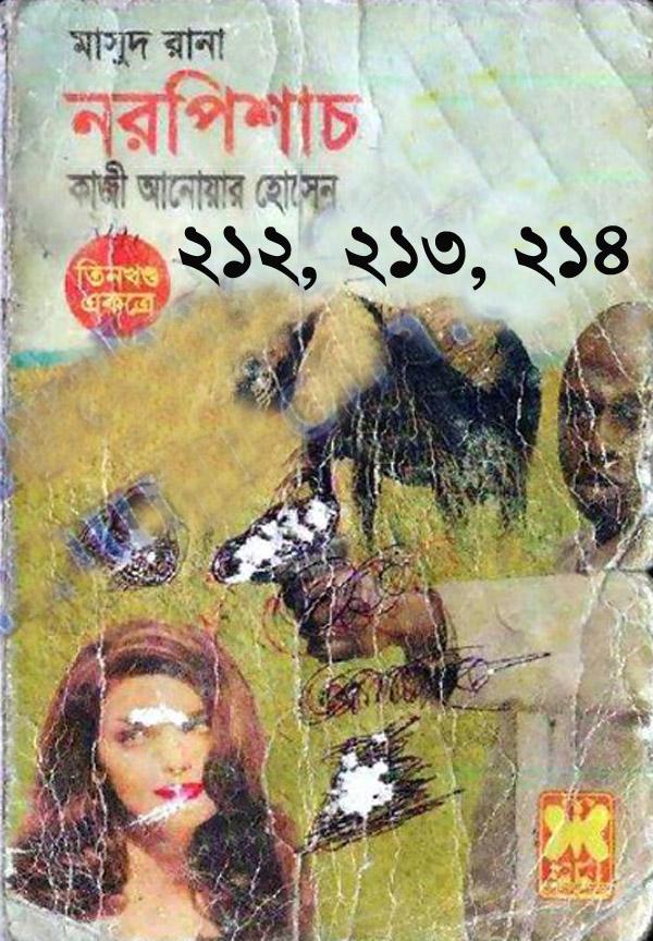 Format masud pdf rana books