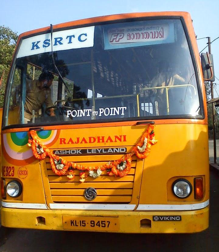 Volvo Bus Accident In Karnataka Today