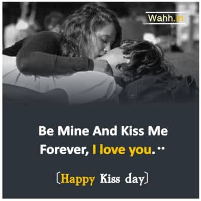 Happy Kiss Day Message for Lover