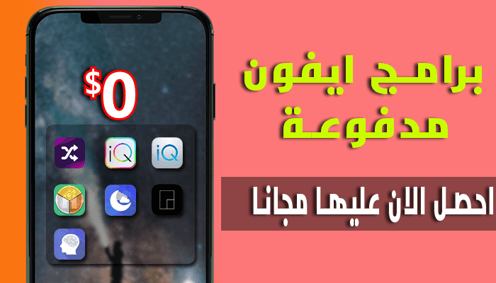 https://www.arbandr.com/2019/11/iphone-ipad-paid-apps-gone-free-ios_18.html