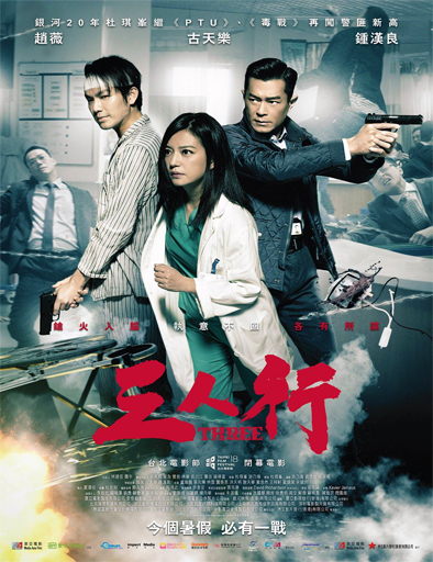 Ver Saam Yan Hang (Three) (2016) Online