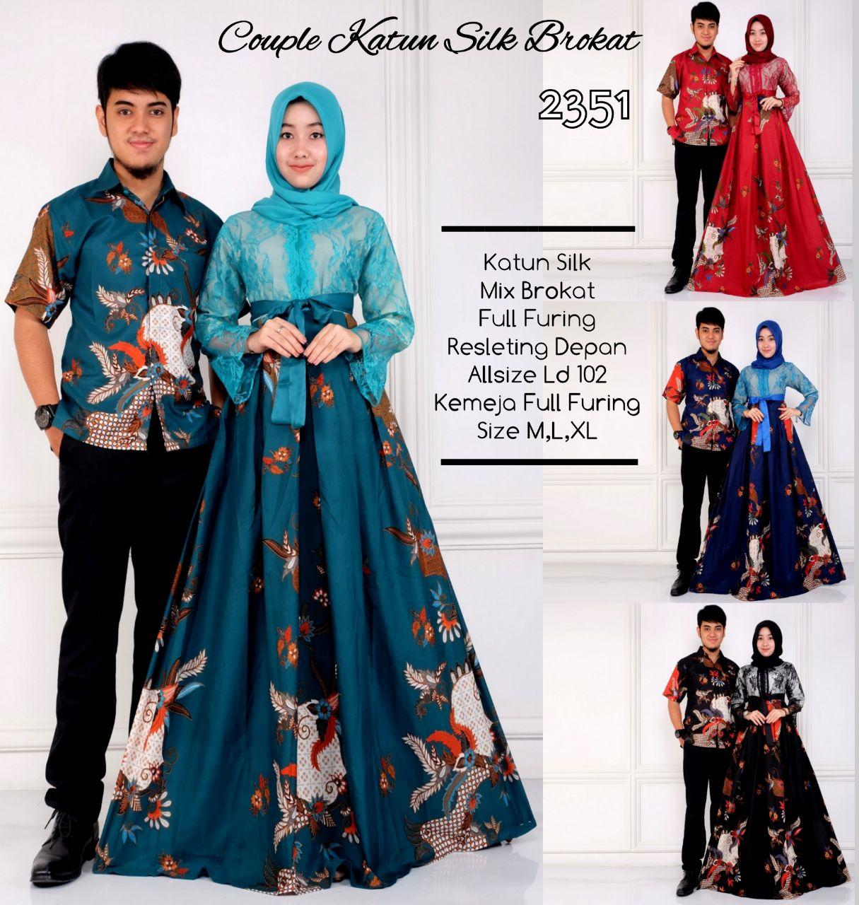 Model Gamis Couple Brokat Gamis Brokat