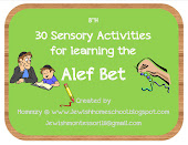 30 Sensory Activities for learning the Alef Bet
