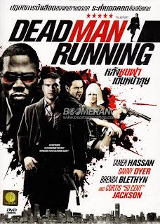 Deadman Running หลังชนฝาเดินหน้าลุย