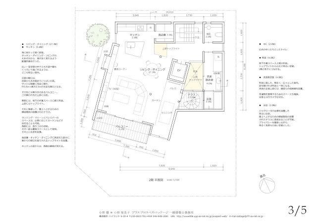 鎌倉の海を望む白い散歩道のような住まい 平面計画2階