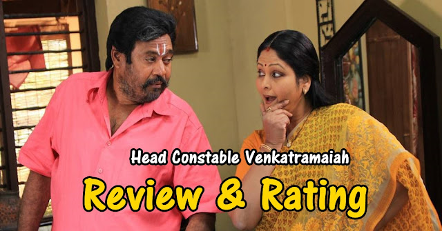 Head Constable Venkatramaiah Telugu movie review and rating