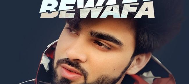 वेबफा (Bewafa) Lyrics Inder Chahal Latest Punjabi song 2020