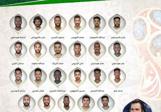 التشكيل النهائي لمنتخب السعودية الأخضر لكأس العالم روسيا 2018