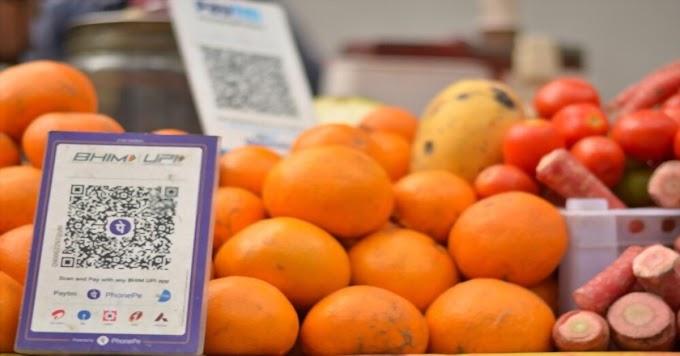 बारकोड स्टीकर जॉब्स  Barcode sticker jobs 2021