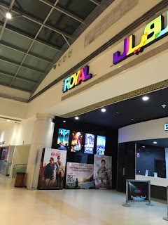 How To: A Guide On How To Book A Cinema Ticket Online And More