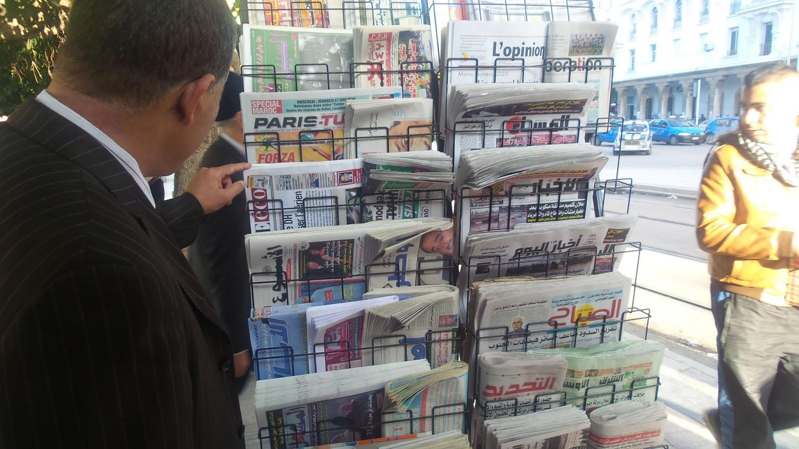 أخبار المغرب في الصحف الوطنية ليوم الجمعة 01 ماي 2020
