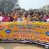 जमुई : मुख्यालय में शिक्षकों ने किया आक्रोशपूर्ण प्रदर्शन, प्रदेश अध्यक्ष ने भरी हुंकार