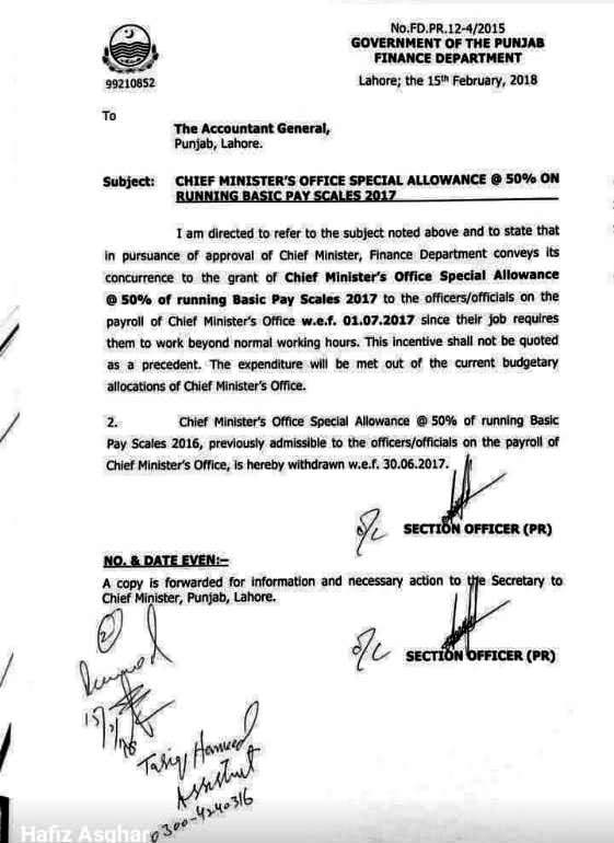 GRANT OF SPECIAL ALLOWANCE TO OFFICIALS / OFFICERS OF CHIEF MINISTER'S OFFICE