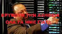 Κατεβαίνει εκλογές ο Σώρρας και μας υπόσχεται 20,000€ σε κάθε Έλληνα❗ — Δείτε τις προγραμματικές δηλώσεις. ➤〝📹ΒΙΝΤΕΟ〞