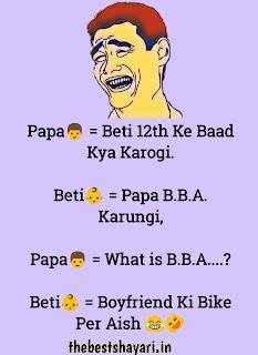 Comedy jokes hindi download