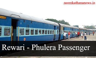 Rewari To Phulera Passenger Train Time Tabel