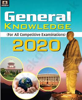 General Knowledge 2020 Full Book
