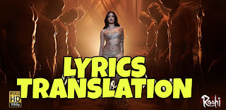 Nadiyon Paar Lyrics in English | With Translation | – Roohi | Let The Music Play Again