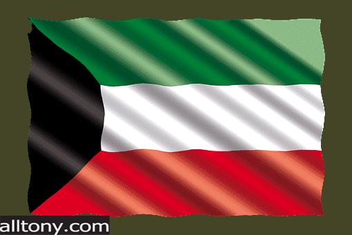 جميع مواقع وزارات الكويت والهيئات الحكومية