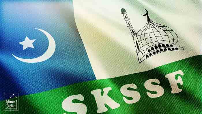Fascism: SKSSF celebrates founding day with anti-communal pledge