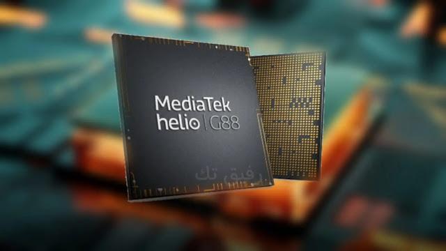 مواصفات معالج ميدياتك MediaTek Helio G88 والأجهزة التي سوف تأتي مع المعالج