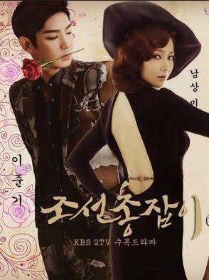 xem-phim-tay-sung-joseon-the-joseon-shooter