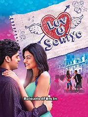 Luv U Soniyo (2013) Full Movie Download in Hindi 1080p 720p 480p