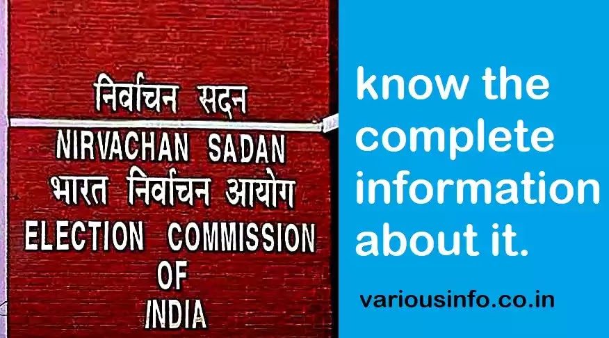 What is Election Commission of india ? And how does Election Commission work ? Full explanation