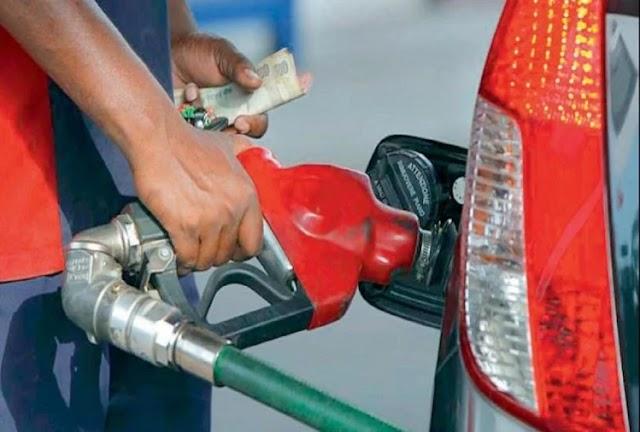 Petrol Diesel Price: आज फिर से बढ़े पेट्रोल-डीजल के दाम, जानें कितनी हुई बढ़ोतरी