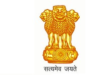 UPSC Recruitment for Library And Information Officer