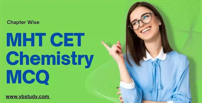 MHT CET Chemistry MCQ Pdf | Chapterwise