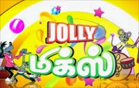 Selfie Pulla Tamil Video Song Remix | Jolly Mix | Vasanth TV