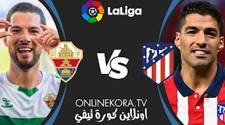 مشاهدة مباراة أتلتيكو مدريد وإلتشي بث مباشر اليوم 01-05-2021 في الدوري الإسباني