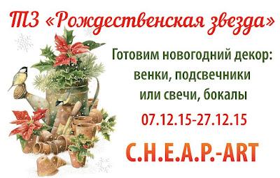 http://ckvorets.blogspot.ru/2015/12/07-271215_7.html
