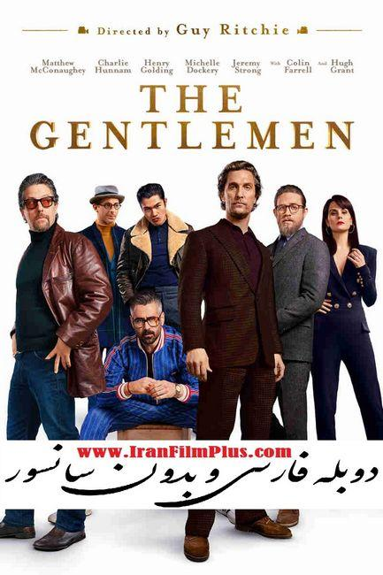 فیلم دوبله: آقایان 2019 The Gentlemen