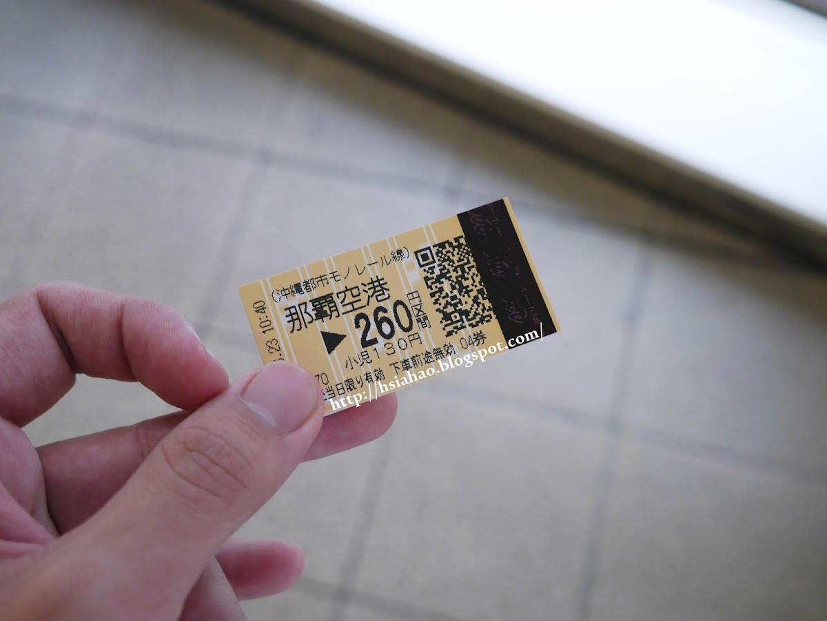 沖繩-交通-單軌電車-車票-普通券-乘車券-自由行-旅遊-旅行-Okinawa-yui-rail- transport-train