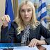 Μέτρα στήριξης της μελισσοκομίας στο 11ο Συνέδριο Ελληνικού Μελιού & Προϊόντων Μέλισσας