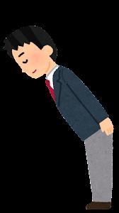 男子学生のお辞儀のイラスト(最敬礼)