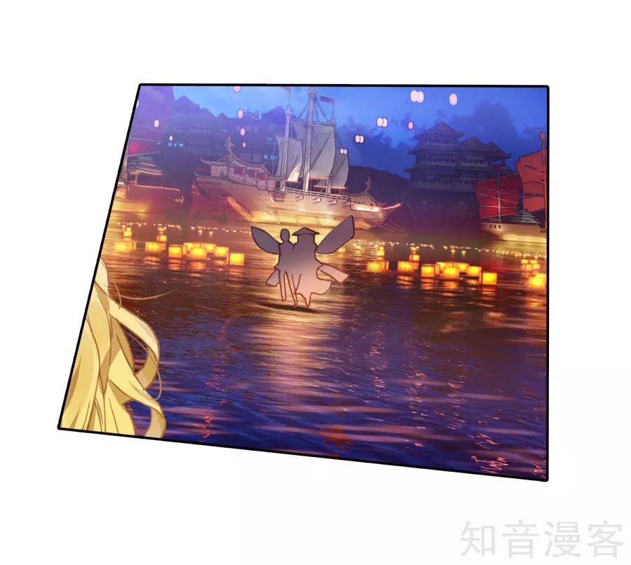 Tuyệt thế Đường Môn - Đấu La Đại Lục 2 Chapter 195 video - Hamtruyen.vn