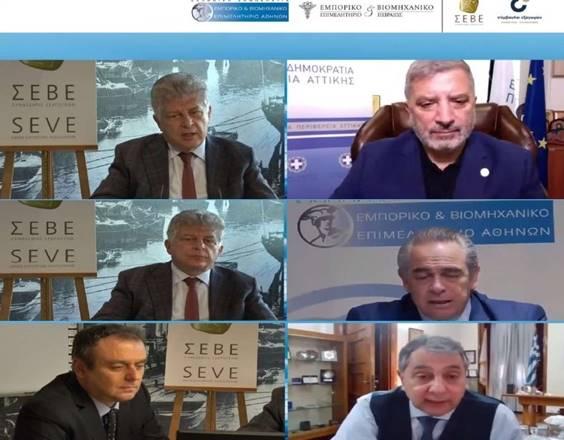 Διαδικτυακή ενημερωτική εκδήλωση για την υλοποίηση δύο νέων επιδοτούμενων προγραμμάτων επαγγελματικής εξειδίκευσης του ΣΕΒΕ, με την υποστήριξη της Περιφέρειας Αττικής, του ΕΒΕΑ και του ΕΒΕΠ