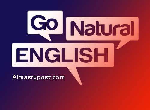 أفضل مواقع لتعليم اللغة الإنجليزية للمبتدئين مجانا