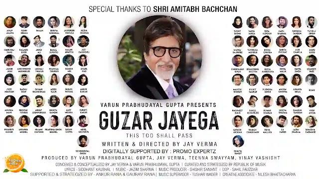 Guzar Jayega Lyrics in Hindi & English - Amitabh Bachchan - Hindi Song Lyrics