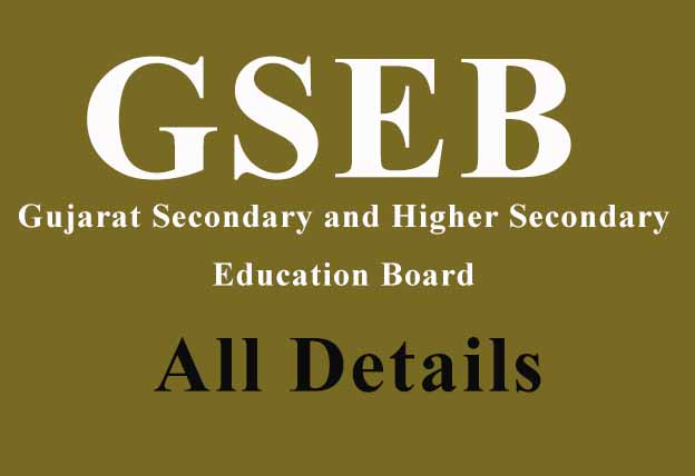 Gujarat Board| GSEB Latest News and Announcements