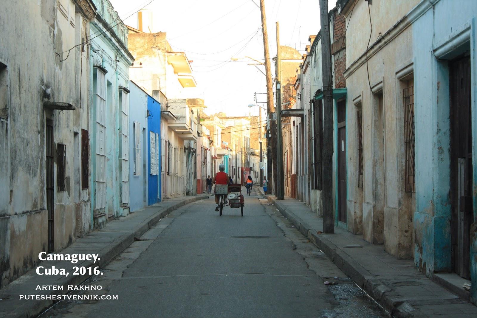 Утро на улице города на Кубе
