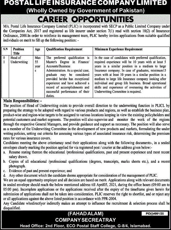 Postal Life Insurance Company Limited (PLICL)  Latets Jobs 2021 in Pakistan - PLICL Careers-Apply