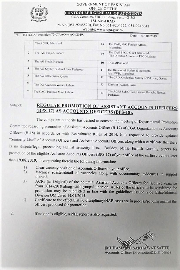 REGULAR PROMOTION OF ASSISTANT ACCOUNTS OFFICERS