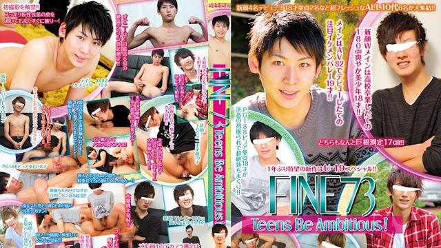 Coat Kuratasu Fine 73 「Teens Be Ambitious!」