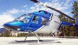 हेलिकॉप्टर विकणे आहे...! महापालिकेनं मागवल्या निविदा